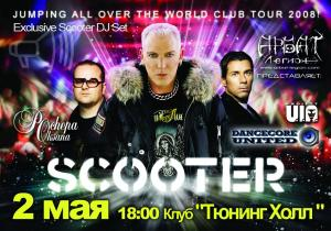 SCOOTER JUMPING ALL OVER THE WORLD CLUB TOUR | Exclusive SCOOTER DJ Set - Russian Tour