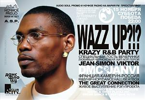 R&B PARTY - WAZZ UP?!? by A.S.P. JEAN-SIMON VIKTOR aka DMC JANVI & the GREAT CONNECTION (live!) + after Vинил