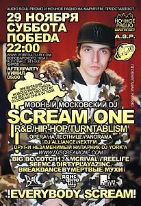 R&B PARTY - EVERYBODY SCREAM!! by A.S.P. DJ SCREAM ONE (Москва/Opera/Next FM) + презентация CD the Best Soul Project + after Vинил