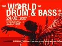 The World Of Drum & Bass и Breaks Arena
