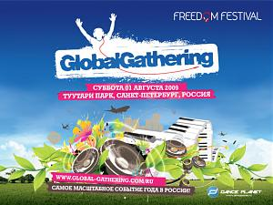 GLOBAL GATHERING RUSSIA 2009