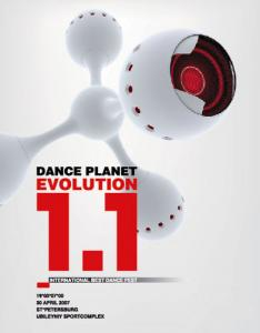 DANCE PLANET. EVOLUTION