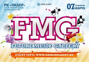 FUTURE MUSIC GALLERY. Produced by DANCE PLANET