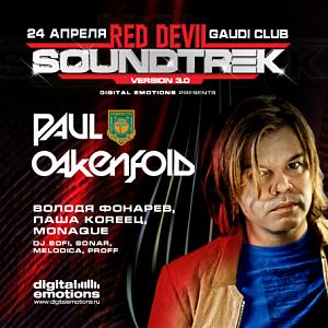 RED DEVIL SOUNDTREK 3.0: PERFECTO
