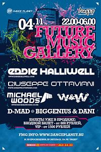 FUTURE MUSIC GALLERY (Produced by DANCE PLANET)