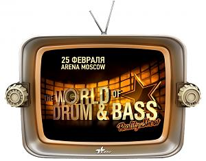 THE WORLD OF DRUM&BASS