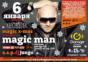 Magic X-Mas by A.S.P. DJ Magic Man (Москва)