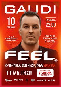 DJ Feel (Radio Record/SPb)